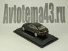 1:43 Mercedes-Benz  E-Klasse Coupe