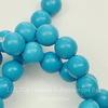 Бусина Говлит (тониров), шарик, цвет - голубой, 10 мм, нить