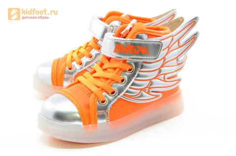 Светящиеся кроссовки с крыльями с USB зарядкой Бебексия (BEIBEIXIA), цвет оранжевый серебряный, светится вся подошва. Изображение 8 из 16.