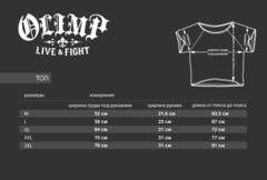 Мужская размахайка Olimp Live & Fight RAG TOP nick