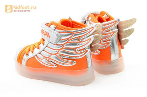 Светящиеся кроссовки с крыльями с USB зарядкой Бебексия (BEIBEIXIA), цвет оранжевый серебряный, светится вся подошва. Изображение 9 из 16.