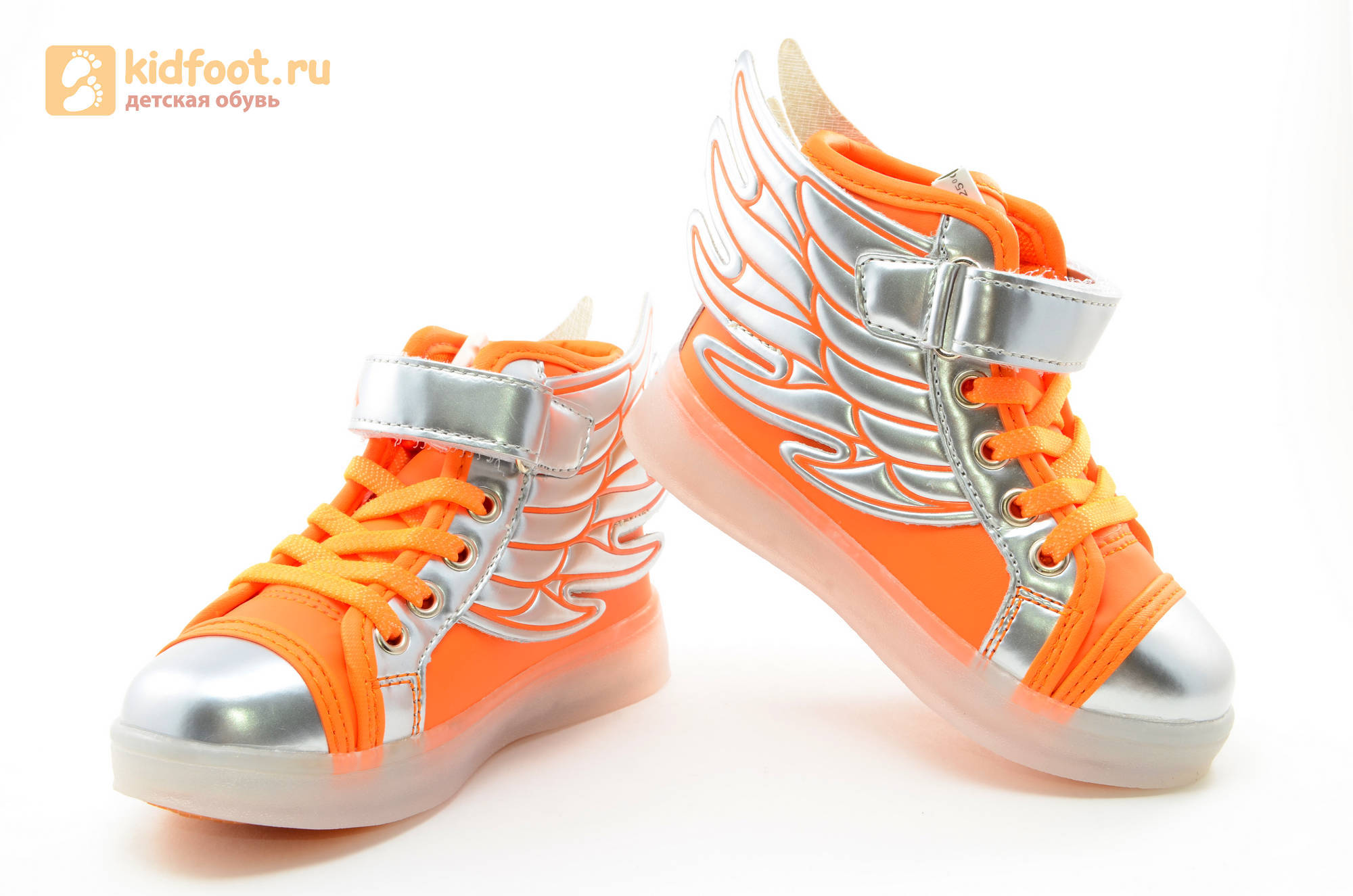 Светящиеся кроссовки с крыльями с USB зарядкой Бебексия (BEIBEIXIA), цвет оранжевый серебряный, светится вся подошва