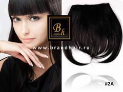 ЧЕЛКА НАКЛАДНАЯ ИЗ натуральных волос