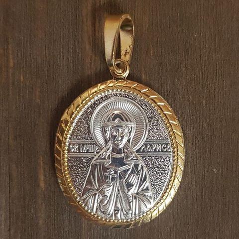 Нательная именная икона святая Лариса с позолотой кулон с молитвой