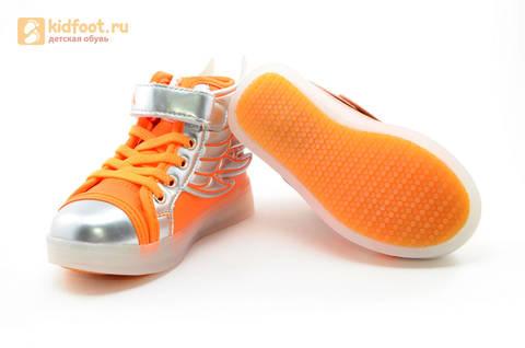 Светящиеся кроссовки с крыльями с USB зарядкой Бебексия (BEIBEIXIA), цвет оранжевый серебряный, светится вся подошва. Изображение 11 из 16.