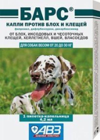 Барс капли против блох и клещей для собак (20-30 кг)