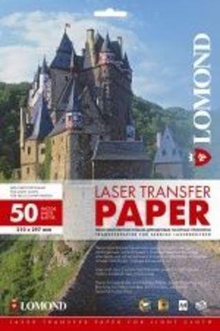 Lomond Transfer Laser Light Cloth A4 50л 0807420