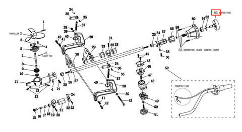 Муфта сцепления  для лодочного мотора T2 SEA-PRO
