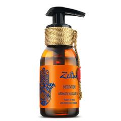 """Ароматическое массажное масло """"Медитация"""" (ладан, мирра, сандал), Zeitun"""