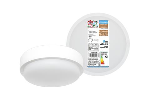 Светодиодный светильник LED ДПП 3901 8Вт 6500К IP65 белый круг 140*57 мм Народный