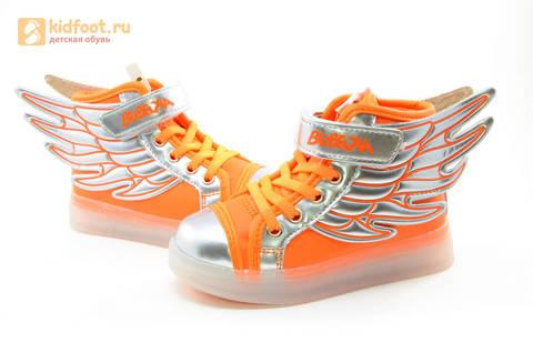 Светящиеся кроссовки с крыльями с USB зарядкой Бебексия (BEIBEIXIA), цвет оранжевый серебряный, светится вся подошва. Изображение 12 из 16.