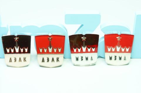 Вставка эмблемы решетки радиатора Москвич 408