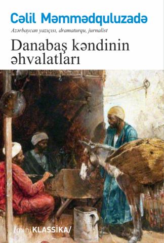Danabaş kəndinin əhvalatları