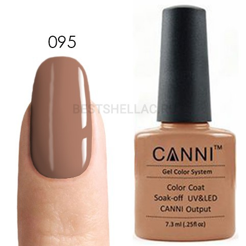 Canni Canni, Гель-лак № 095, 7,3 мл 095.jpg
