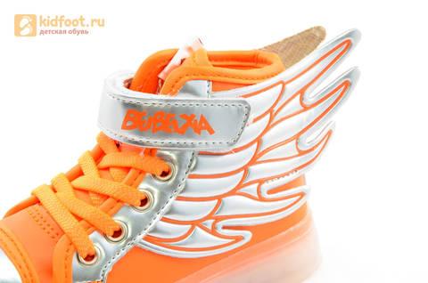 Светящиеся кроссовки с крыльями с USB зарядкой Бебексия (BEIBEIXIA), цвет оранжевый серебряный, светится вся подошва. Изображение 13 из 16.