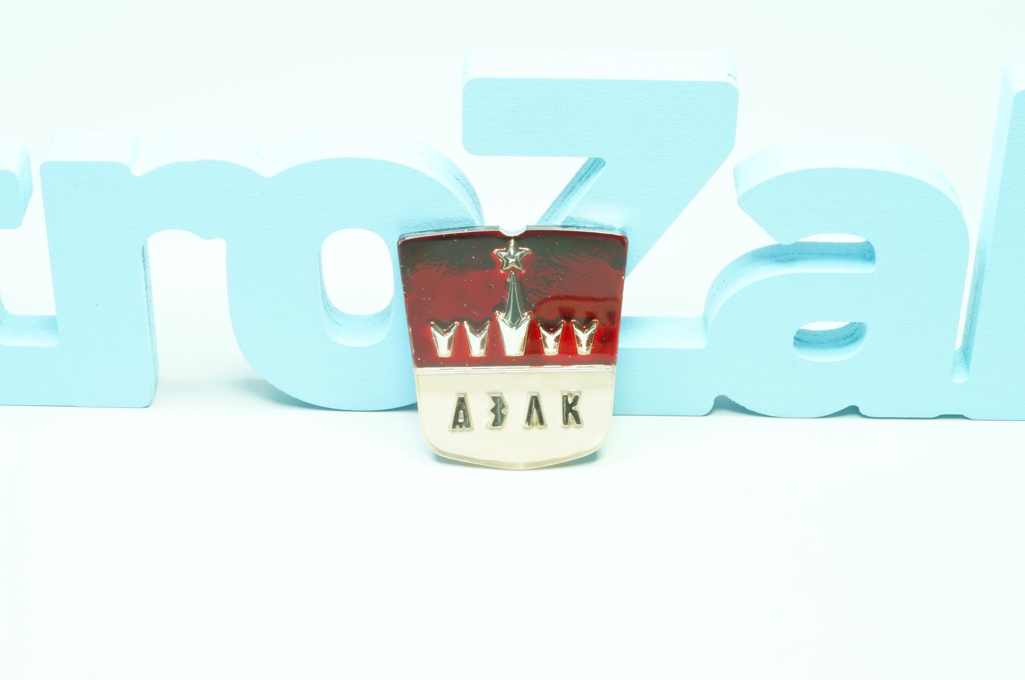 эмблема решетки радиатора Москвич 408