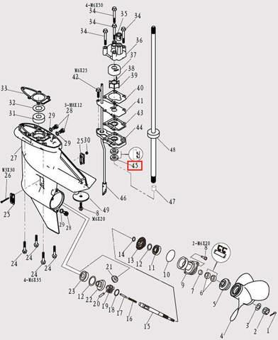 Сальник вертикального вала для лодочного мотора F9.8 Sea-PRO (12-45)