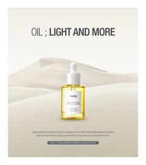 Легкое ультра-увлажняющее масло для лица, 30 мл / Huxley Secret of Sahara OIL ; LIGHT AND MORE