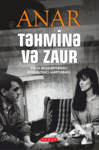 Təhminə və Zaur