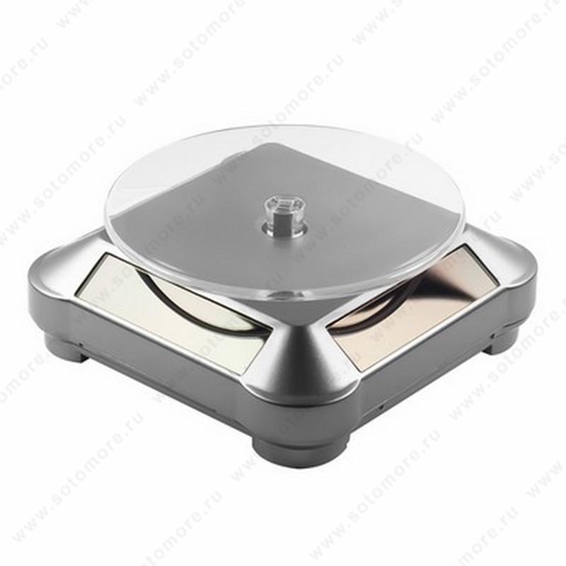 Торговое оборудование - Подставка витринная на солнечных батареях Solar вращающаяся серебро