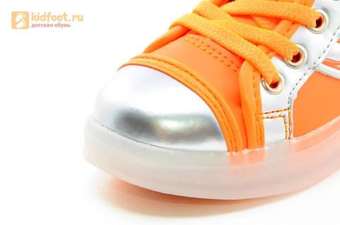 Светящиеся кроссовки с крыльями с USB зарядкой Бебексия (BEIBEIXIA), цвет оранжевый серебряный, светится вся подошва. Изображение 14 из 16.