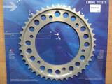 Звезда задняя ведомая Sunstar Rear Sproket 5-5635-44