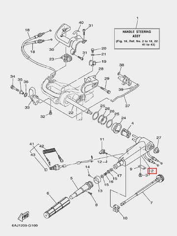 Корпус румпеля для лодочного мотора F20 Sea-PRO (16-2)