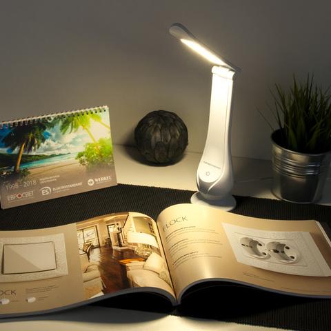 Светодиодная настольная лампа Orbit белый (TL90420)