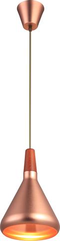 INL-9371P-01 Brushed Copper & Walnut