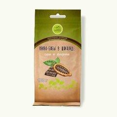 Какао-бобы в горьком шоколаде, Дары Памира, 100г.