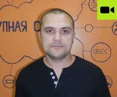 Старцев Александр Владимирович