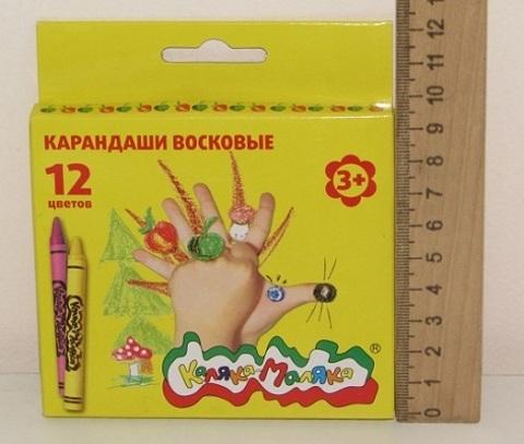 Набор воск. каранд. КВКМ12 Каляка-Маляка 12 цв.