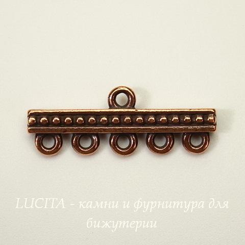 """Коннектор (1-5) TierraCast """"Бусинки"""" (цвет-античная медь) 26х10 мм"""