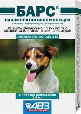 Барс Капли против блох и клещей для собак (2-10 кг)