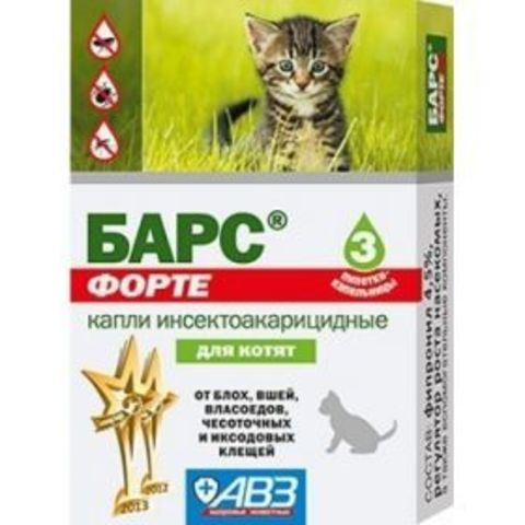 Bars Forte Drops against fleas and ticks for kittens (3 pieces / pack)
