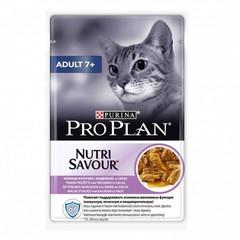 Purina Pro Plan Adult 7+ влажный корм для кошек и котов старше 7ми лет с индейкой В СОУСЕ пауч 85 г