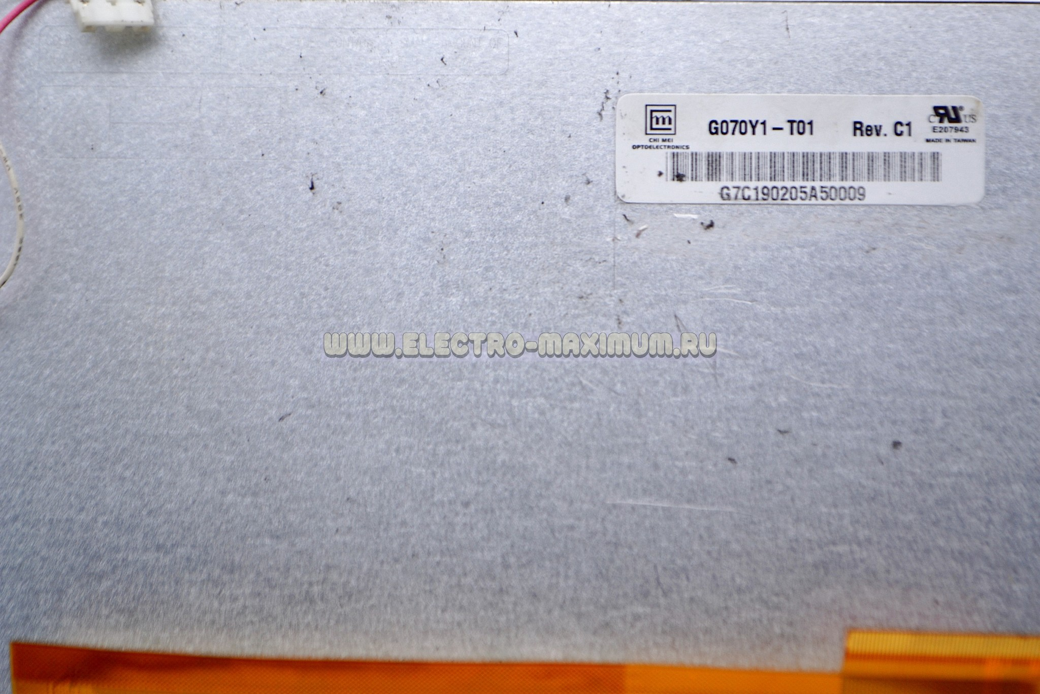TFT LCD 7″ G070Y1-T01
