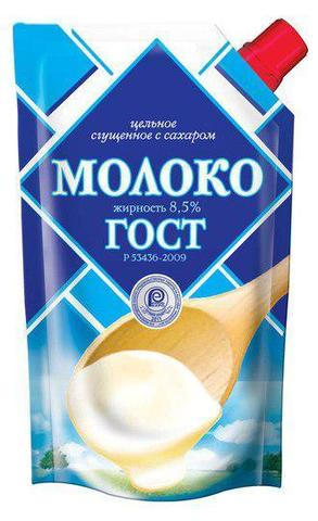 """Молоко сгущеное """"ВЕРХОВСКИЙ МКЗ""""  ГОСТ дойпак 270г"""