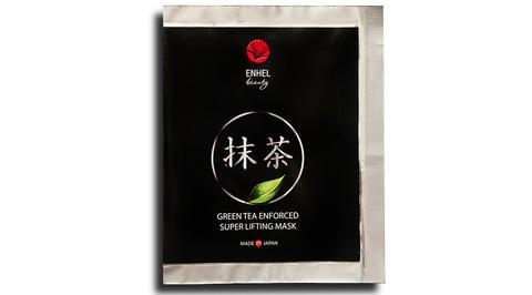 Лифтинг-маска с зеленым чаем