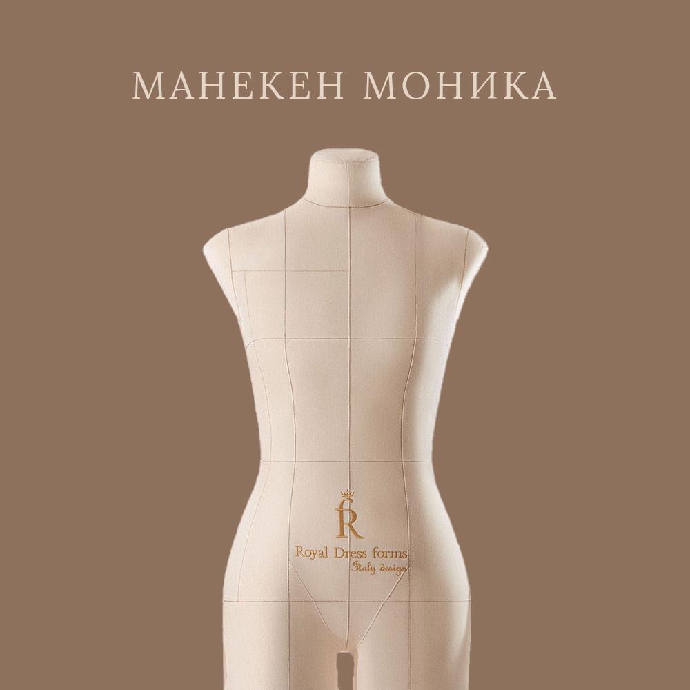 Электронный подарочный сертификат манекен Monica