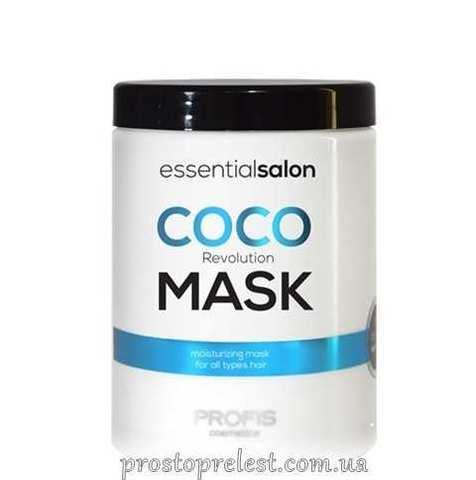 Profis Essential Salon Coco Revolution Mask - Маска для волос питательная