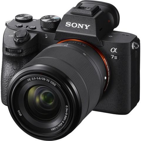 Цифровой беззеркальный фотоаппарат Sony A7 III Kit (28-70)