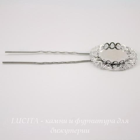 Шпилька для волос 85х31 мм с сеттингом для кабошона 20 мм (цвет - античное серебро)