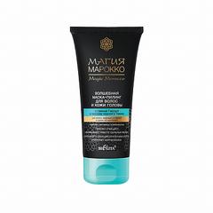 Волшебная Маска-пилинг для волос с глиной Гассул и маслом черного тмина  МАГИЯ Марокко, 150 мл