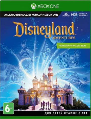 Xbox One Disneyland Adventures (русская версия)