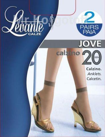 Носки Levante Jove 20 (носки, 2 пары)