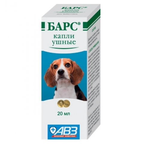 Барс ушные капли для собак и кошек (20 мл)
