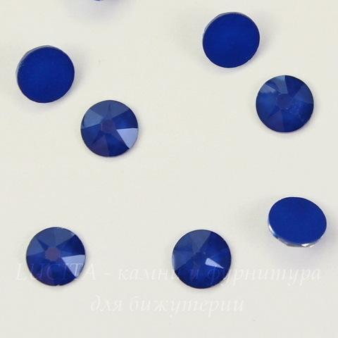 2088 Стразы Сваровски холодной фиксации Crystal Royal Blue ss 20 (4,6-4,8 мм), 10 штук