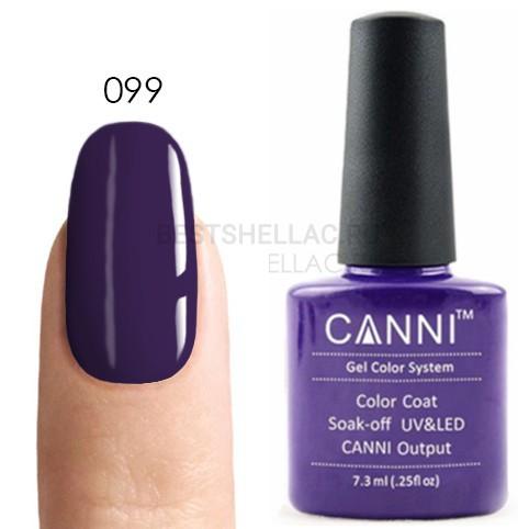 Canni Canni, Гель-лак № 099, 7,3 мл 099.jpg