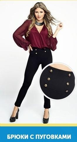Стильные дизайнерские брюки «Голливуд»